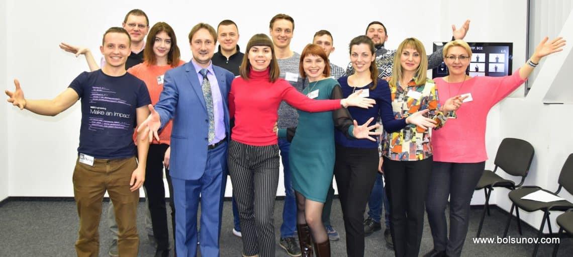 Школа ораторского мастерства Днепр