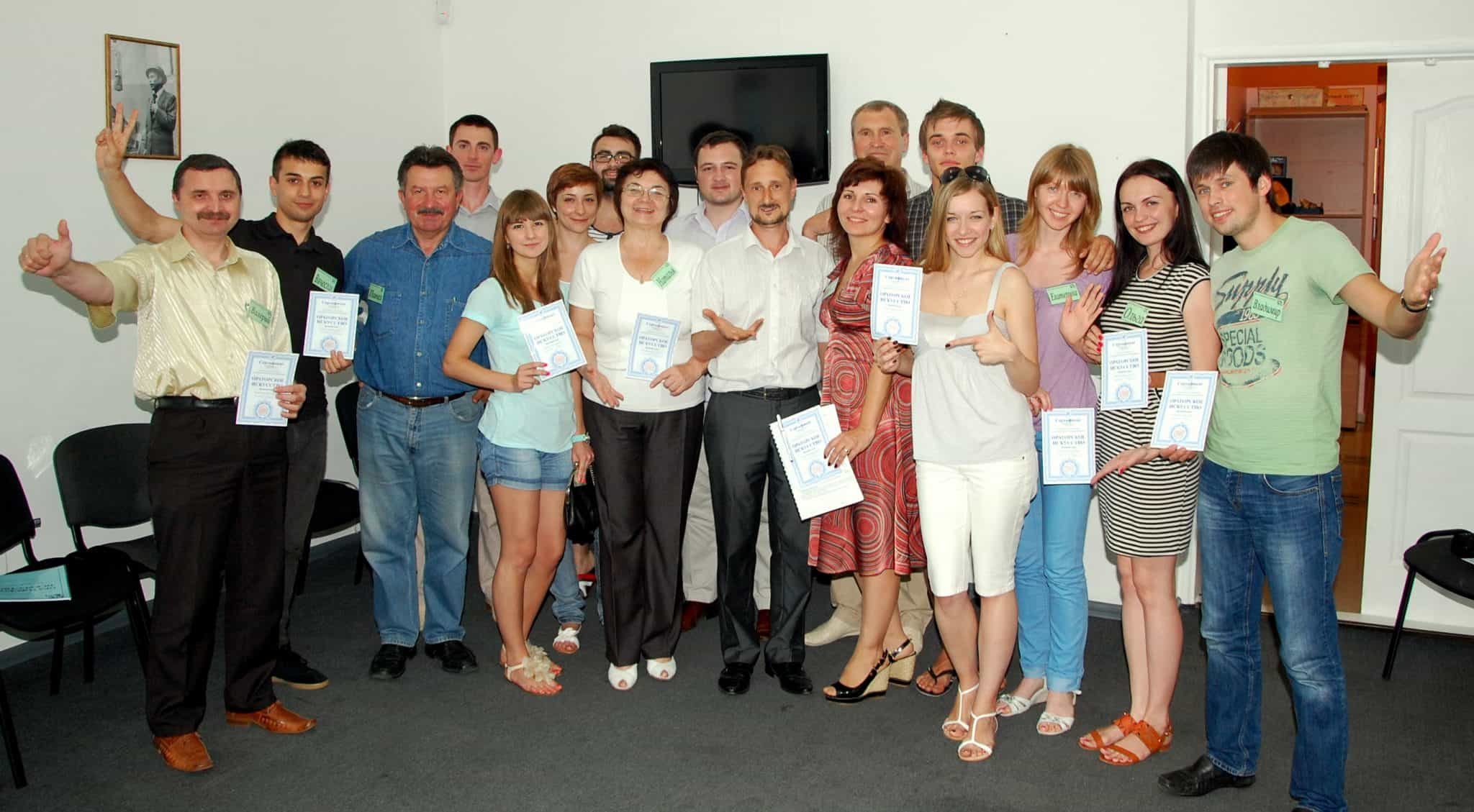 Фотография с дипломами специалистов по ораторскому искусству