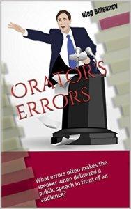 Лучшая книга по ораторскому искусству для чайников.