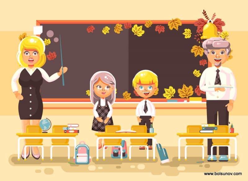 Лучшая школа
