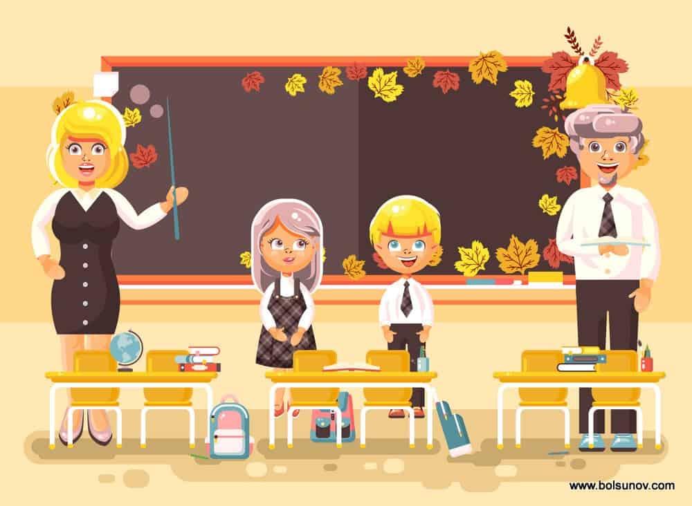 Вчитель. Школа