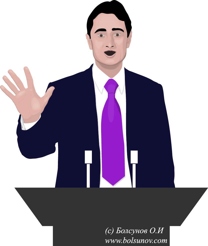 Чем отличается успешный оратор от неуспешного